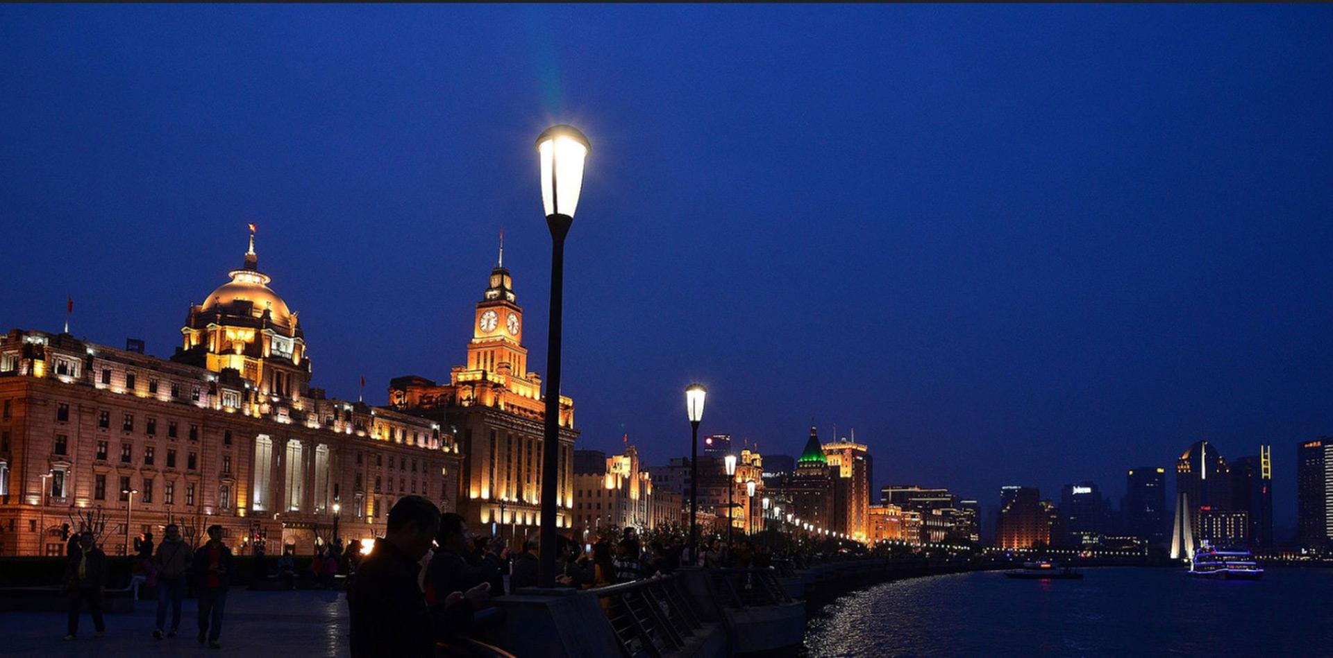 Bund de Shanghai Inoa
